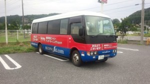 野沢温泉宣伝バス