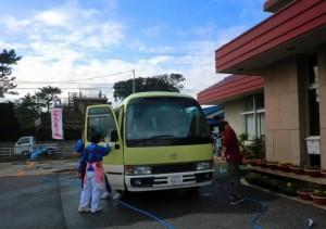 社会体験学習(バス掃除)
