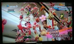 千葉テレビニュース①