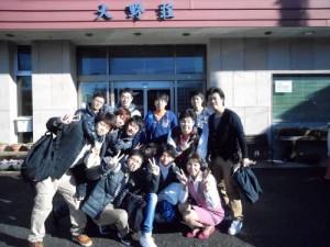中央高等学院(名古屋校)