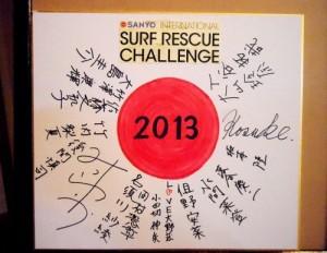 日本代表サイン